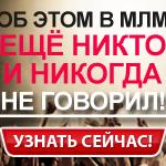 http://margokorshunova.ru/mlmformula